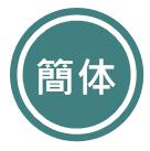 切換簡體中文