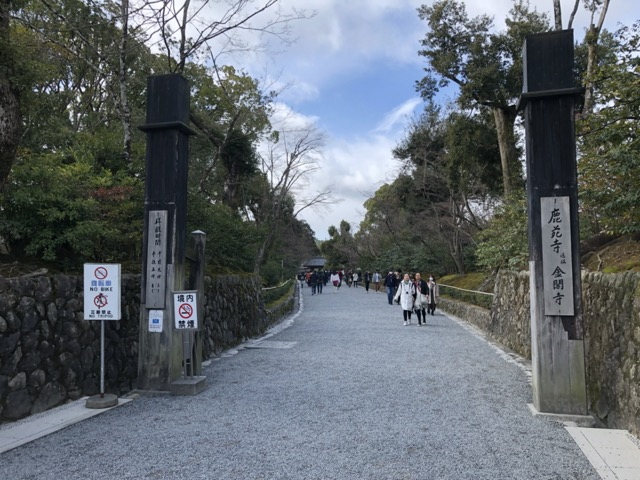 kyoto-kinkaku-ji entrance