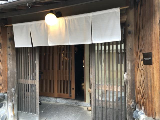 ni-yasushi-saka-starbucks-tokyo entrance