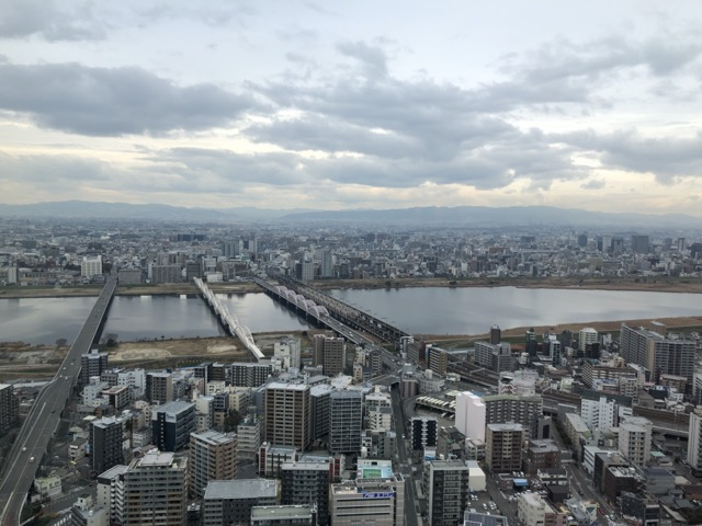 osaka-japan-sky-building view