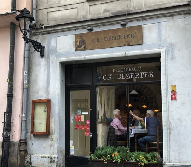 ck dezerter entrance