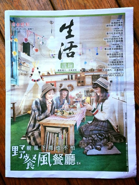 newspaper report cafe