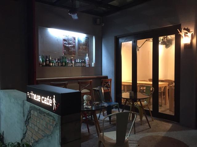 Cafe 門面