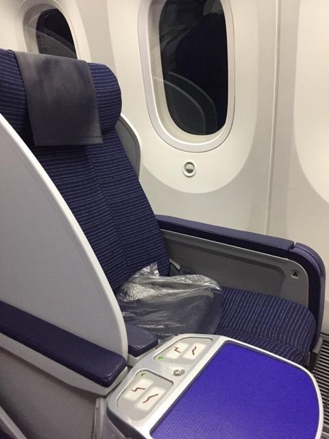 ANA NH853 seat