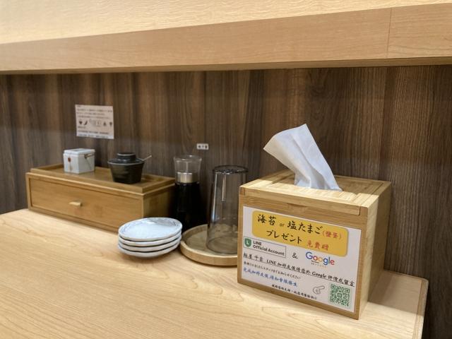 food-taipei-nakayama-chikumo-ramen-restaurant decoration