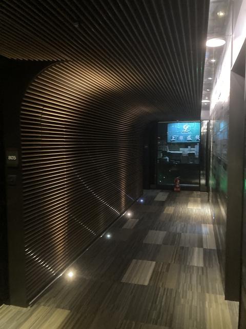 aloft-taipei-zhongshan corridor