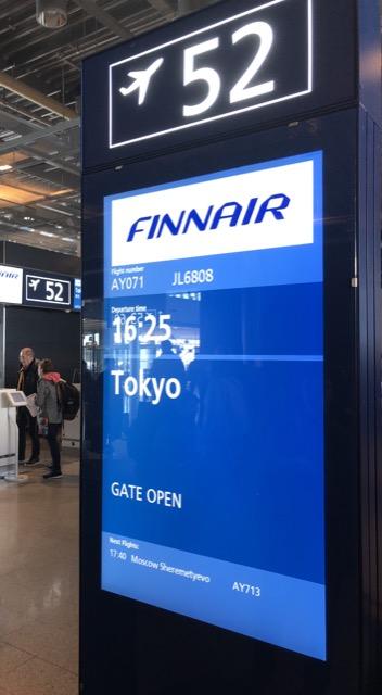 asiamiles2019trip,Finnair,FlightIndex,hel-nrt,nrt hel,芬蘭航空,芬蘭航空 商務艙,芬蘭航空 經濟艙,芬蘭航空 舒適經濟艙,芬蘭航空 選位
