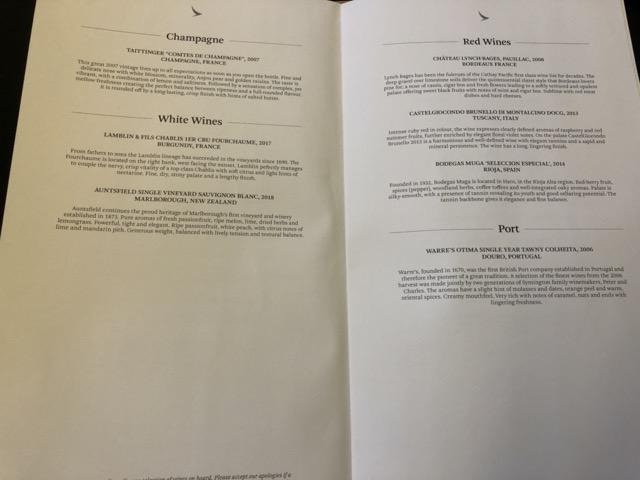 cx250 menu4