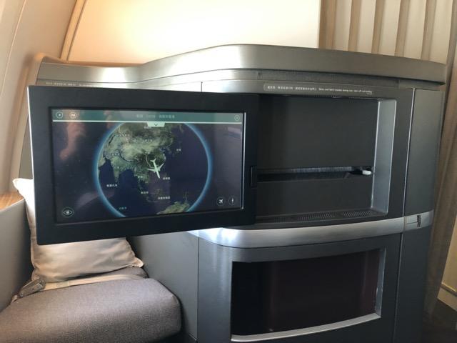 cx250 tv