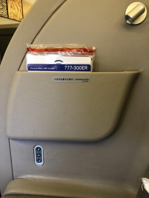 cx250 seat2