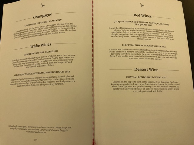 cx451 wine menu