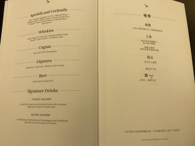 cx451 menu2