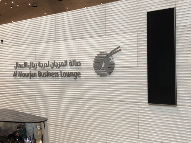 [貴賓室體驗] 杜哈卡達機場 杜哈航空商務貴賓室