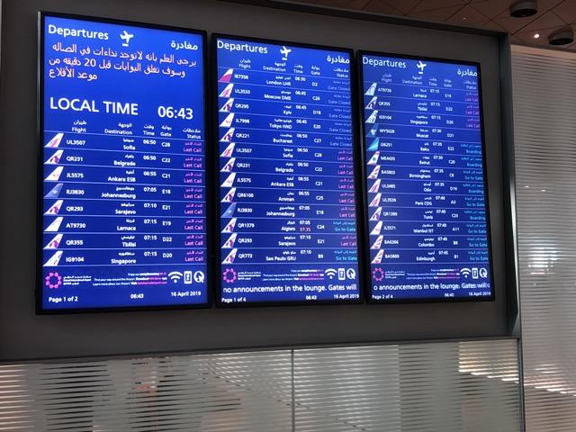 doha business lounge timetable