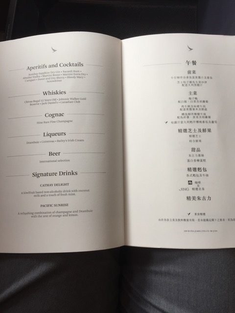 menu-3-cx-288