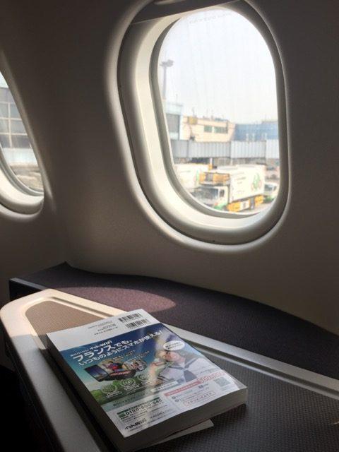 window seat cx471