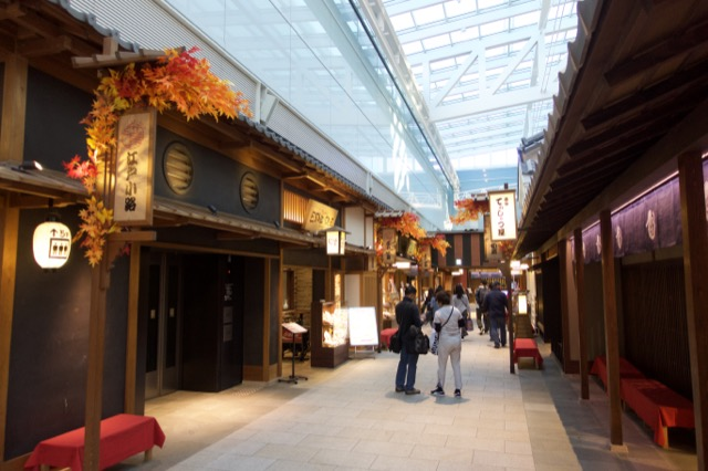traditional japanese market in haneda 2