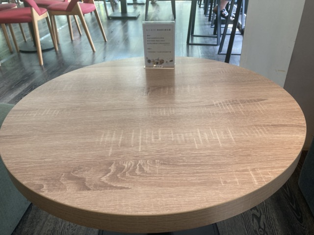 hsinchu-zhu-coffee table