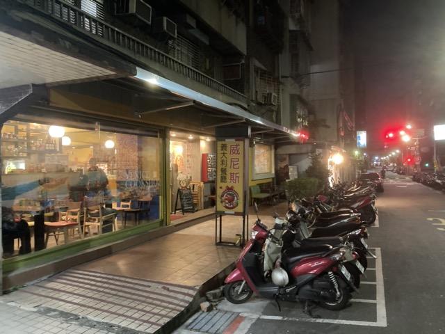 hsing-tian-kong-venice-italian-restaurant outside