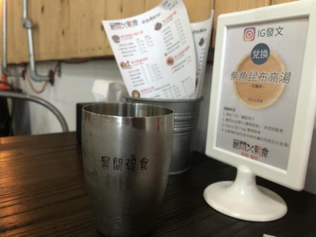 taichung-gyudon-breakfast table