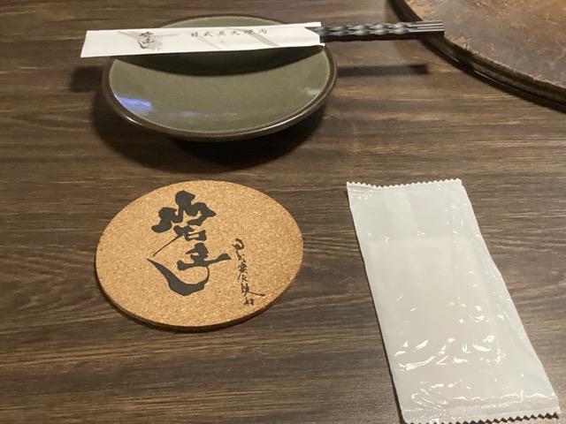 taichung-iwate-yakuniku tableware