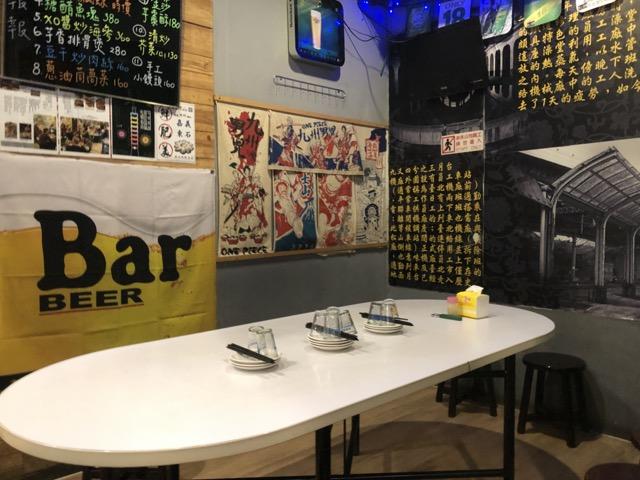da-wan-seafood-restaurant inside