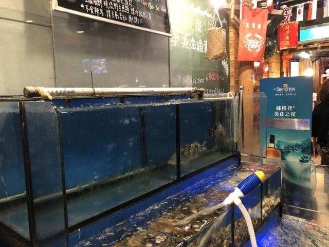 da-wan-seafood-restaurant inside2