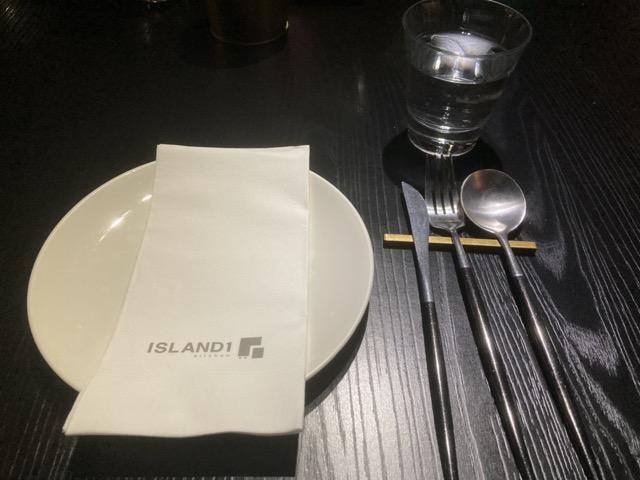 food-taipei-island-1 tableware