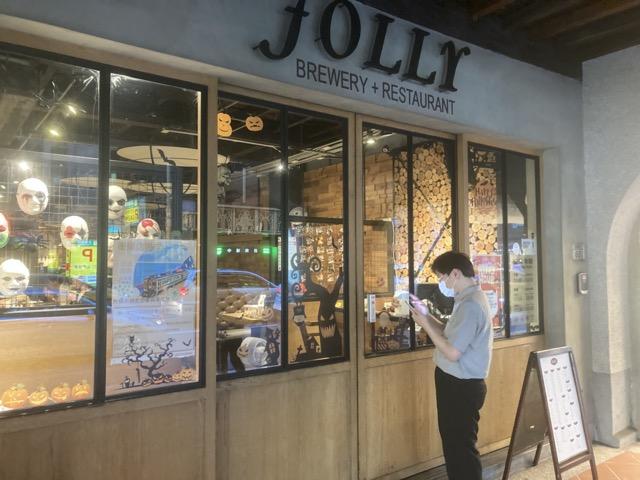 jolly-beer-thai-cuisine-restaurant ENTRANCE