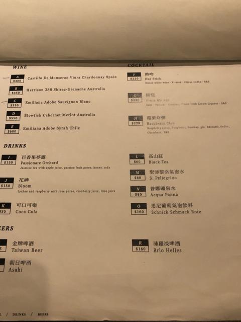 taipei-luigi menu2