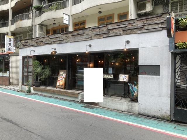 food-taipei-miacucina outside