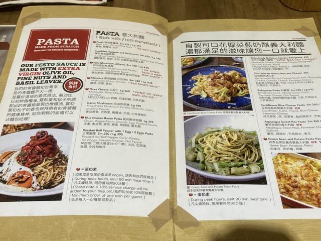 food-taipei-miacucina menu1