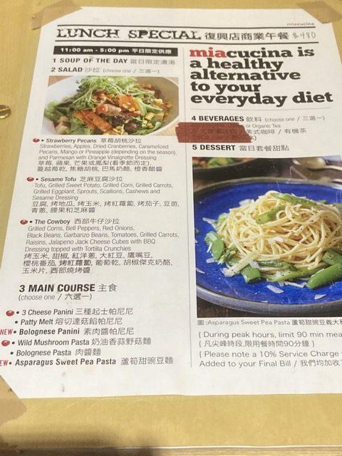 food-taipei-miacucina menu