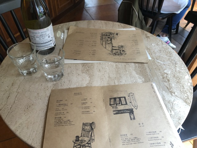 taipei-modism-muses-shilin table