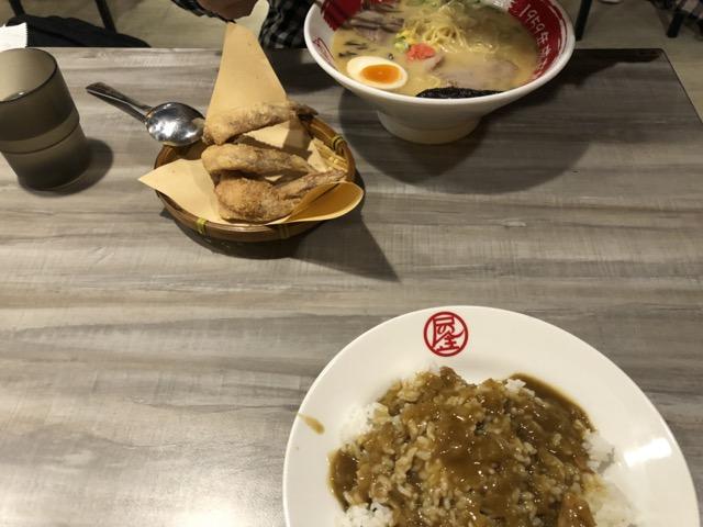 non-ki-ya-ramen food