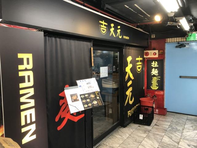 ji-tian-yuan entrance