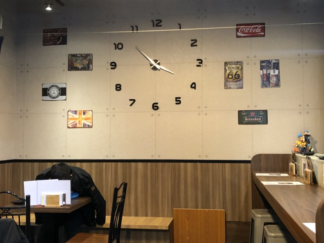 ji-tian-yuan clock