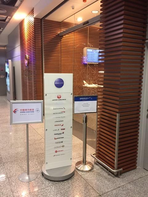 [貴賓室體驗] 德國法蘭克福 FRA 日本航空 Sakura Lounge