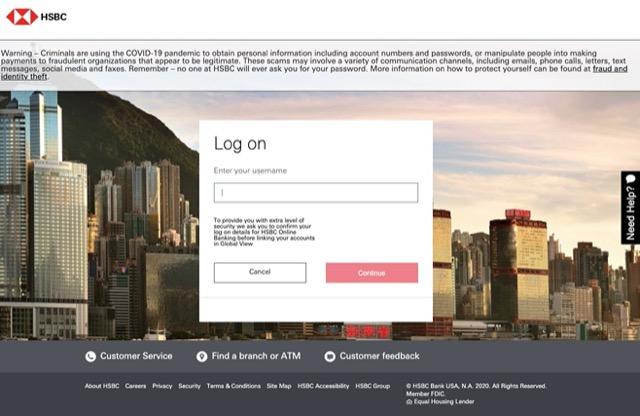 taiwan-hsbc-advanced-account demo usa login