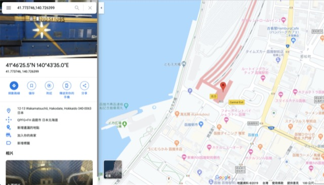 coin locker jp googleMap