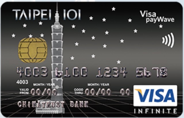 ctbc taipei 101 credit card cover
