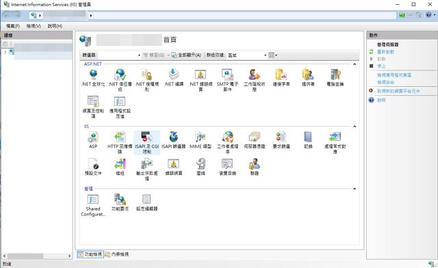 dotnet-vue-mvc-with-web-api-deployment2