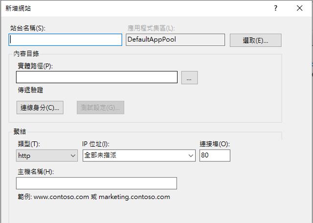 dotnet-vue-mvc-with-web-api-deployment4