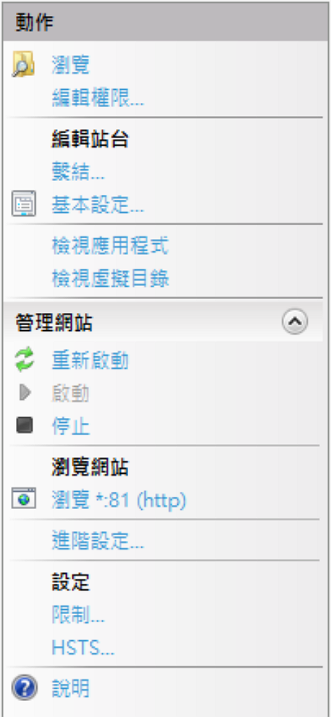 dotnet-vue-mvc-with-web-api-deployment6