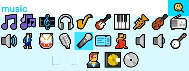 emoji-finder-ios-2