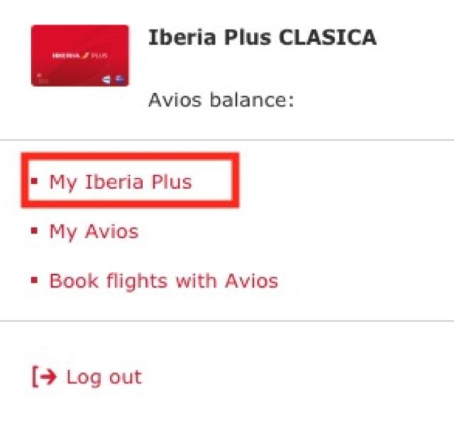 avios ib purchase step3