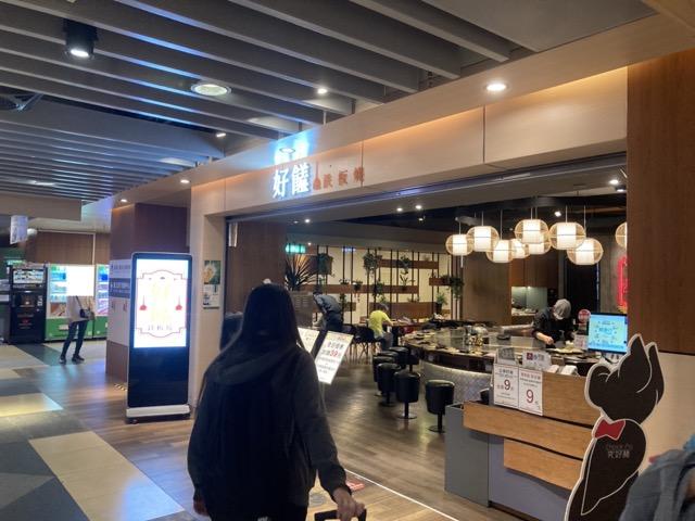 global-mall-nangang