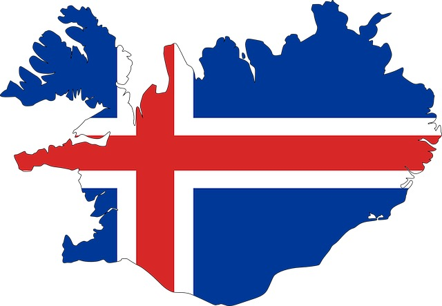 阅读文章:[长途游记系列] 冰岛