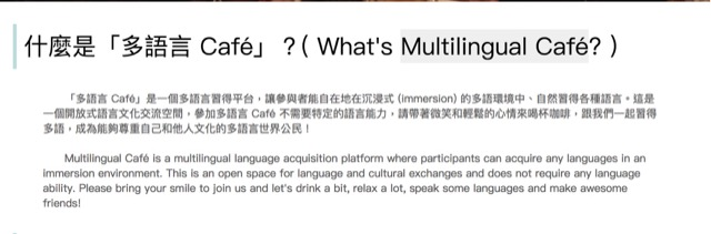 Multi-language Cafe