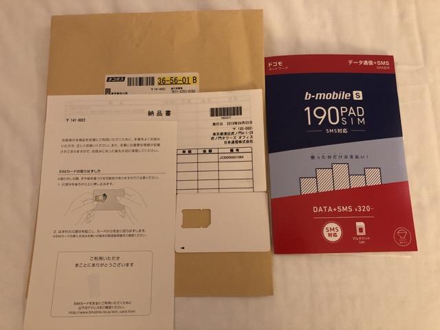 [指南] 日本實體手機門號 可海外收簡訊 190PadSIM 申請